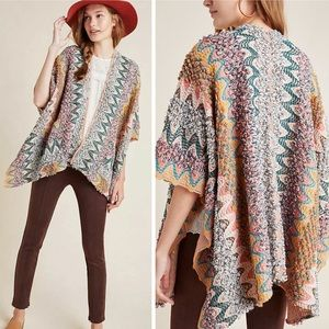 NWOT - Anthropologie Alva Kimono - OS